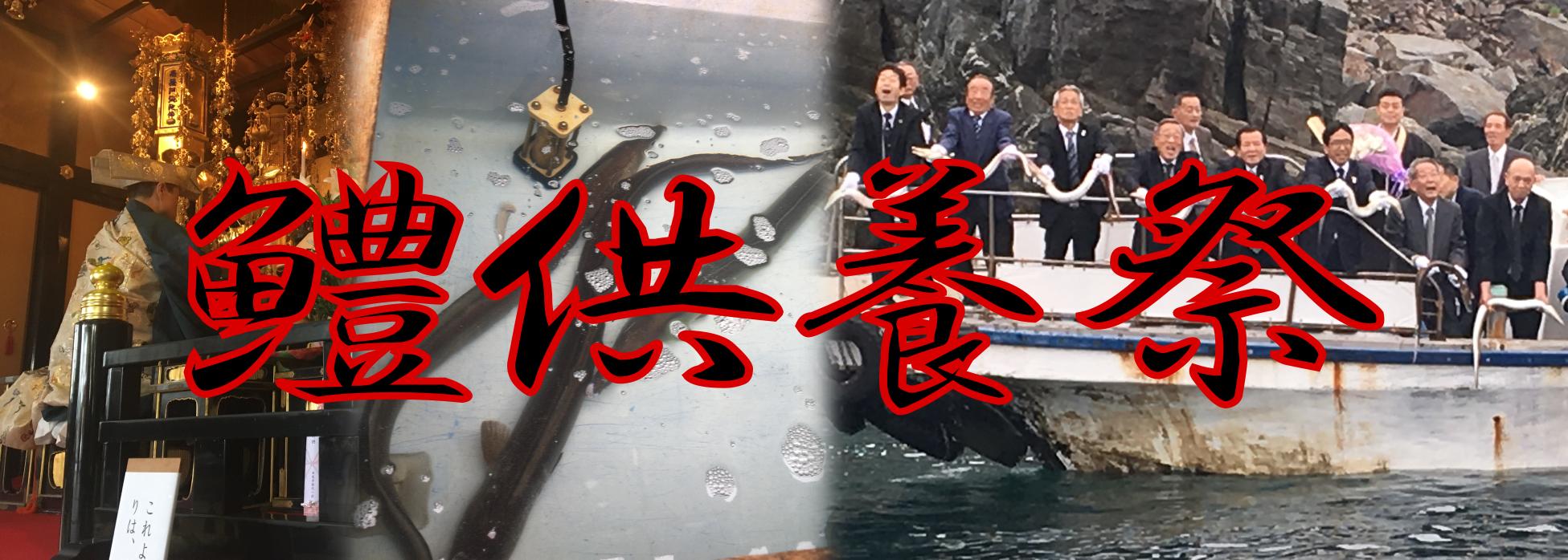 沼島八幡神社さくら