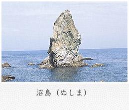 上立神岩の写真03